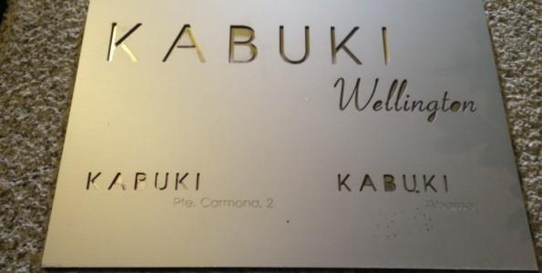 Kabuki Madrid. El mejor japonés